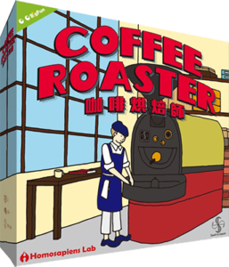 Coffee Roaster 咖啡烘焙師 | 香港桌遊天地 Welcome on Board Game Club Hong Kong