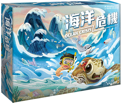 Featured Ocean Crisis 海洋危機 | 香港桌遊天地 Welcome on Board Game Club Hong Kong