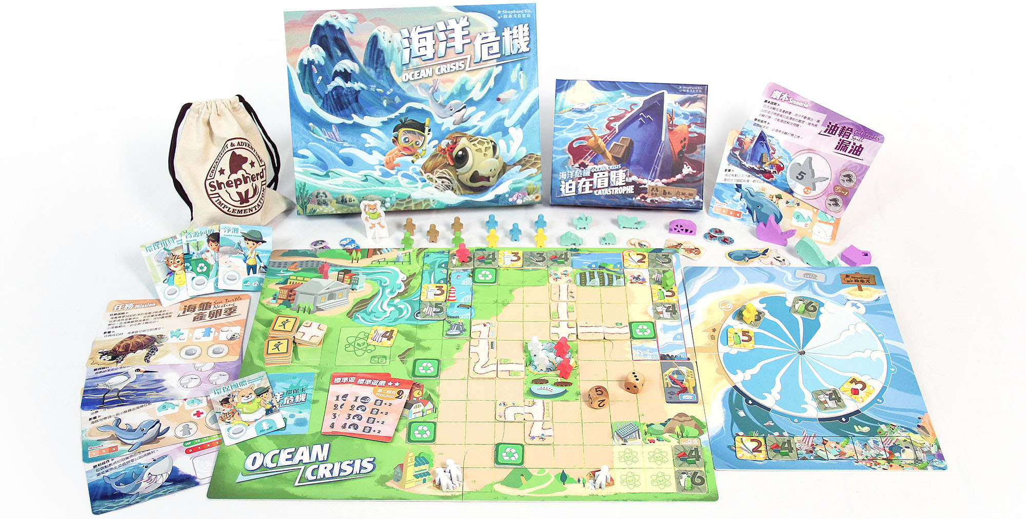 Ocean Crisis 海洋危機 | 香港桌遊天地 Welcome on Board Game Club Hong Kong