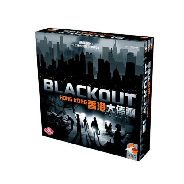 Box:香港大停電Blackout: Hong Kong|香港桌遊天地Welcome On Board Game Club Hong Kong|中度策略家庭遊戲1-4人單人二人