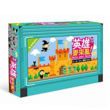 Butts Away Heros 英雄麥來亂 | 香港桌遊天地 Welcome on Board Game Club Hong Kong | 派對聚會Party Game