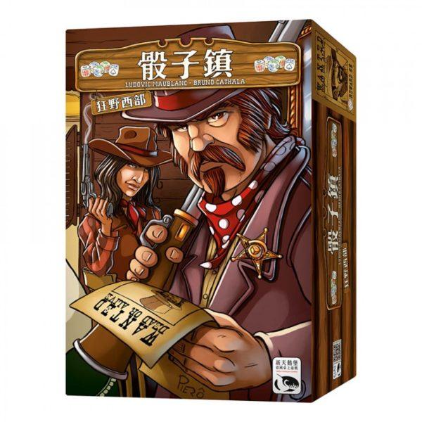 Cover:骰子鎮:狂野西部Dice Town:Wild West|香港桌遊天地Welcome On Board Game Club Hong Kong|家庭派對聚會遊戲2-6人