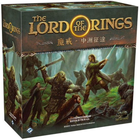 Box: Lord of the Rings: Journeys in Middle Earth 魔戒:中洲征途|香港桌遊天地Welcome On Board Game Club
