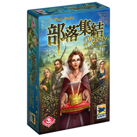 Cover: Majesty: For the Realm部落集結 陛下|香港桌遊天地Welcome on Board Game Club|家庭策略遊戲2-4人