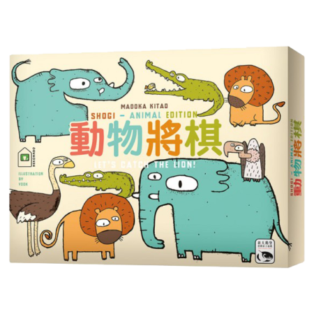 Cover:Shogi:Animal Edition-Let's Catch The Lion動物將棋|香港桌遊天地Welcome on Board Game Club|親子兒童棋類遊戲2人