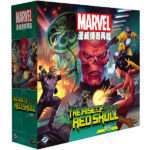 Cover:Marvel Champions Rise of Red Skull漫威傳奇再起紅骷髏的崛起|香港桌遊天地 Welcome on Board Game Club Hong Kong|卡牌遊戲Card Game