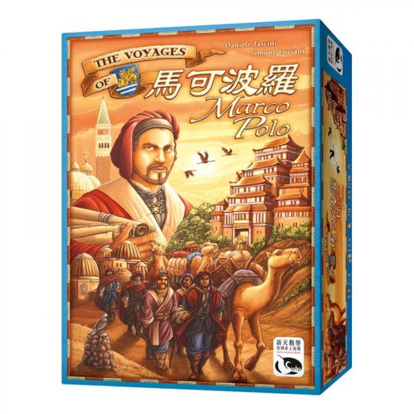 Box:馬可波羅The Voyages of Marco Polo 香港桌遊天地Welcome On Board Game Club Hong Kong 經濟類中度策略遊戲2-4人