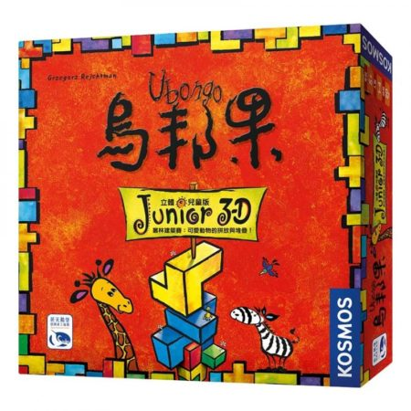 Ubongo 3D Junior 烏邦果3D兒童版 | 香港桌遊天地 Welcome on Board Game Club Hong Kong