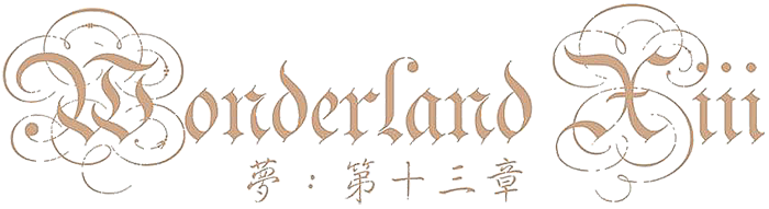 Banner: Wonderland Xiii 夢:第十三章 | 香港桌遊天地 Welcome On Board Game Club Hong Kong