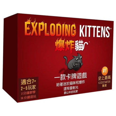 Box: 爆炸貓 Exploding Kittens|香港桌遊天地Welcome On Board Game Club Hong Kong|Elan Lee x The Oatmeal黑色幽默派對聚會卡牌遊戲Party Game2-5人