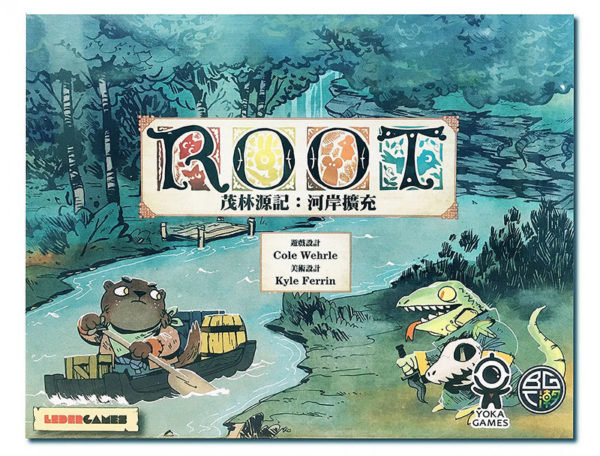 Cover:茂林源記:河岸擴充Root:The Riverfolk Expansion|香港桌遊天地Welcome On Board Game Club Hong Kong|動物森林戰爭重策略遊戲1-6人