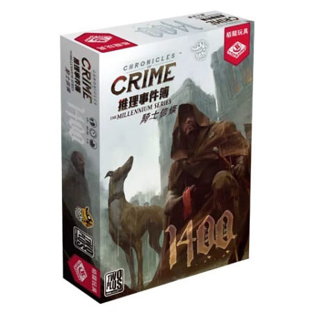 Cover: 推理事件簿: 騎士信條 Chronicles of Crime 1400|香港桌遊天地Welcome On Board Game Club Hong Kong|偵探解謎查案1人2人
